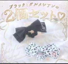 "Thumbnail of ""Rady  でかリボン"""