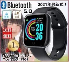 "Thumbnail of ""最新型 ブラック Y-68 スマートウォッチ 通知機能 腕時計 スマホ 連動"""