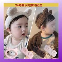 "Thumbnail of ""♡人気商品♡モコモコくま耳の ベビーヘアバンド(ブラウン)"""