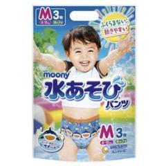 """Thumbnail of """"水遊びパンツ  3枚 オムツ M 水遊び用 ムーニー"""""""