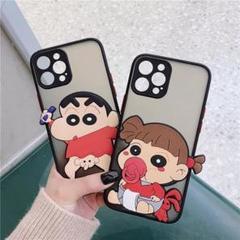 """Thumbnail of """"しんちゃんと妹iphone12 ケース"""""""