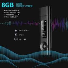 "Thumbnail of ""⭐️雑音無し‼️最先端ノイズキャンセリング機能搭載⭐️高音質小型ボイスレコーダー"""