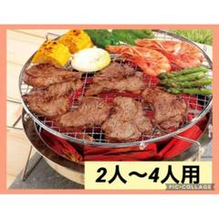 "Thumbnail of ""ハーベキュー コンロ 焚き火台 アウトドア グリル 丸型 BBQ 大判"""