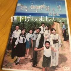 畑 映画 さとうきび