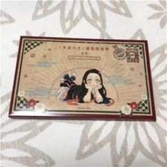 "Thumbnail of ""鬼滅の刃 20巻 特装版 ポストカード"""