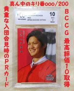 "Thumbnail of ""大谷翔平■キリ番■200枚限定 BCCG 10■Leaf ルーキー PR2 赤"""