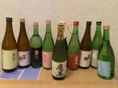 """Thumbnail of """"日本酒10本720mlセット"""""""