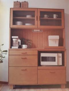 "Thumbnail of ""Easy Life イージーライフ Tatone Cabinet 大キッチン収納"""