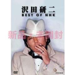 "Thumbnail of ""沢田研二 BEST OF NHK DVD-BOX 全5枚 新品・未開封 値下げ!"""