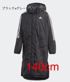 """Thumbnail of """"adidas アディダス マストハブ ボアコート ブラック×グレー"""""""