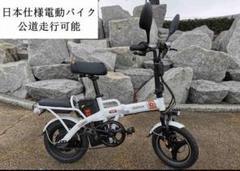"Thumbnail of ""miさん専用"""