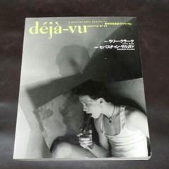 """Thumbnail of """"deja-vu デジャヴュ 大型写真誌 19930710"""""""