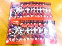 "Thumbnail of ""笑傲江湖 レジェンド・オブ・スウォーズマン DVD 全19巻セット"""