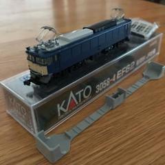 "Thumbnail of ""【希少】KATO 3058-4 EF62 後期形JR仕様"""