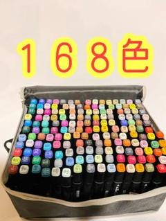 "Thumbnail of ""大人気マーカーペン168色"""