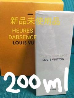 """Thumbnail of """"値下げ!新品☆ルイヴィトン香水200ml☆HEURES DABSENSE"""""""