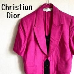 "Thumbnail of ""Christian Dior/オールド クリスチャンディオール ジャケット 古着"""