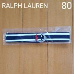 "Thumbnail of ""RALPH LAUREN ラルフローレン 子供 ベルト"""