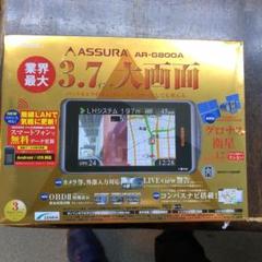 """Thumbnail of """"ASSURA  A-G800A"""""""