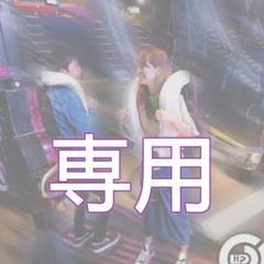 """Thumbnail of """"RMPG様専用 5/15大人4枚"""""""