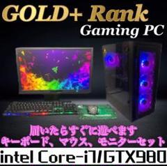 """Thumbnail of """"【GOLD+ランク】ハイグレードゲーミングPC モニター付フルセット"""""""