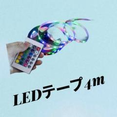 "Thumbnail of ""LEDテープライト4m USB 店内照明 間接照明 イルミネーション ★"""