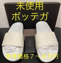 "Thumbnail of ""未使用 ボッテガ サンダル イントレチャート 白 ホワイト レザー  40"""