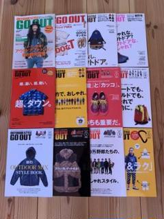 "Thumbnail of ""goout  ゴーアウト 雑誌 22冊セット+1冊 付録なし"""
