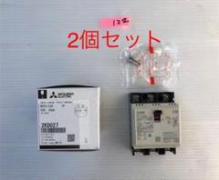"Thumbnail of ""【新品未使用】MITSUBISHI NV50-CSA 2個 電材"""