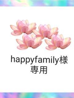 "Thumbnail of ""花刺繍♪チュニック ワンピース 120 女の子 キッズ 韓国子供服"""