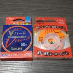 "Thumbnail of ""サンライン 細ハリスセット"""