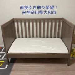"Thumbnail of ""IKEA SUNDVIK スンドヴィーク ベビーベッド (廃盤カラー)"""