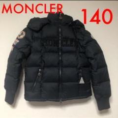 """Thumbnail of """"モンクレール MONCLER ダウンジャケット キッズ 140cm"""""""