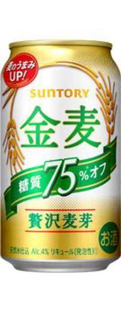 "Thumbnail of ""ファミリーマート パーフェクトサントリービール 1本 金麦2本 引換券"""