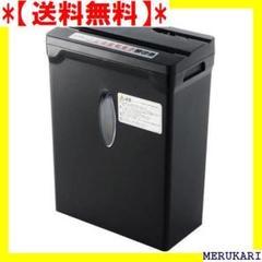 """Thumbnail of """"【送料無料】 サンワダイレクト 400-PSD031 ブラ 用 シュレッダー 4"""""""