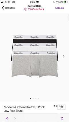 "Thumbnail of ""Calvin Klein ボクサーパンツ 3枚セット"""