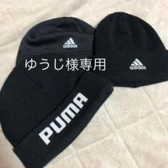 """Thumbnail of """"♠️アディダス adidasニットキャップビーニーオマケ付き"""""""