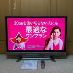 "Thumbnail of ""【42インチ】SHARP AQUOS G LC-42GX3W アクオス液晶テレビ"""