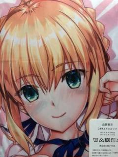 "Thumbnail of ""抱き枕カバー  Fate フェイトステイナイト セイバー 2wayトリコット"""