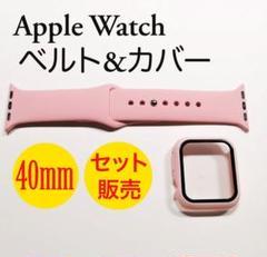 """Thumbnail of """"アップルウォッチ バンド ラバーベルト Apple Watch アップルウォッチ"""""""