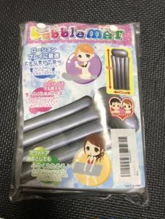 "Thumbnail of ""マット"""