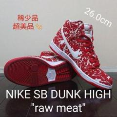 "Thumbnail of ""NIKE SB DUNK HIGH ""raw meat"""""