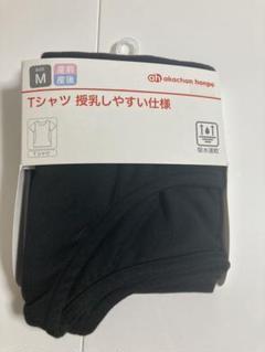 """Thumbnail of """"ブラック Tシャツ アカチャンホンポ 赤ちゃん本舗"""""""