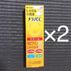 """Thumbnail of """"メラノCC 薬用しみ対策保湿クリーム  23g"""""""
