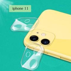 "Thumbnail of ""iPhone 11 カメラレンズ保護フィルム 全面保護フィルム 透明"""