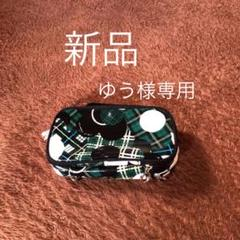 "Thumbnail of ""新品マリークワントの化粧ポーチ"""