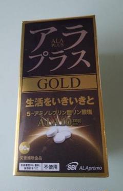 プラス ゴールド アラ