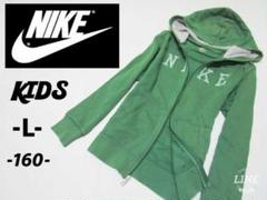 "Thumbnail of ""子供160 L◇NIKE◇パーカー 緑色"""