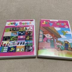 "Thumbnail of ""ECC PFクラス DVDとCDセット"""