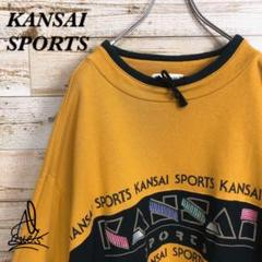 "Thumbnail of ""《刺繍ロゴ》KANSAI SPORTS スウェット キャメル ラクダ色 L"""